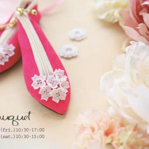 9月6日、7日、bouquet vol.7 開催します♪
