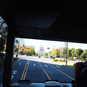 自家用車→名古屋(新幹線)→東京③