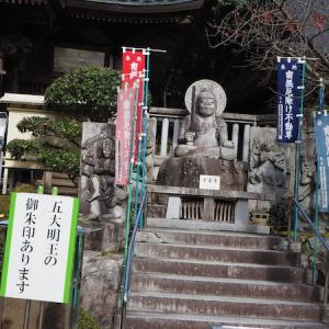 近場のGOTO⑬大窪寺