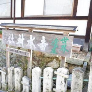 初詣in吉野