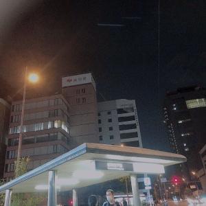 ディスカバー大阪。