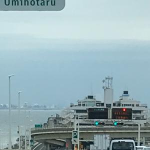 東京湾アクアライン「海ほたるPA」
