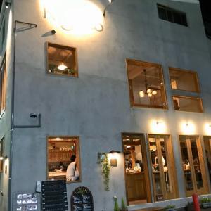 野毛「一軒家レストラン 3丁目Rigatto」