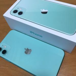 iPhone11 !
