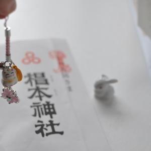 招き猫 いの大国さま 椙本神社