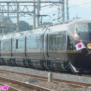 御召列車〜令和元年9/28〜