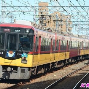 8000系&鴨東線開業30周年