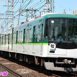 10002F教習列車