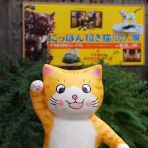 にっぽん招き猫100人展。北鎌倉へ!