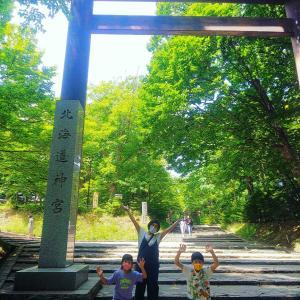 北海道神宮~