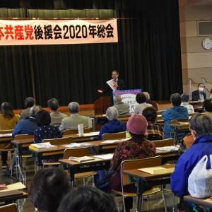 大分市で後援会総会、真島省三さんらが決意表明