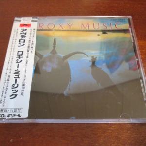 心に残る名曲  1980年代編  Roxy Music - Avalon