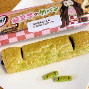 つづき☆禰豆子の竹パン、袋も作ってみた♪