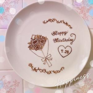 HAPPY BIRTHDAY☆7.28
