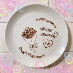 HAPPY BIRTHDAY☆7.31