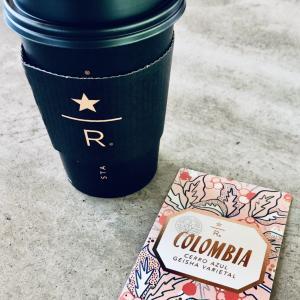 """いつもとは違う """"ゲイシャ コーヒーと学ぶ時間""""を楽しむコト。"""