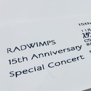 """新しい時代のコンサート。""""15th Anniversary Special Concert"""""""