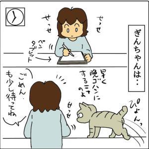 第554話 ぎんちゃんの作戦
