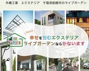 NEWホームページ 完全見切り発車(汗)