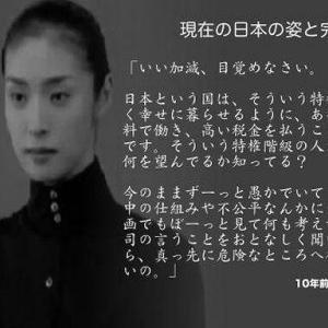 福島県、原発事故避難者(被害者)に家賃2倍の「損害金」請求。