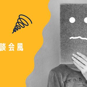 漢字練習帳が終わらないため、入園入学グッズとしてのお名前シールがマストバイ(発注)