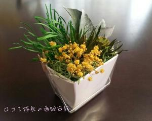 【フェリシモ】プリザーブド・アレンジボックスの会 2回目