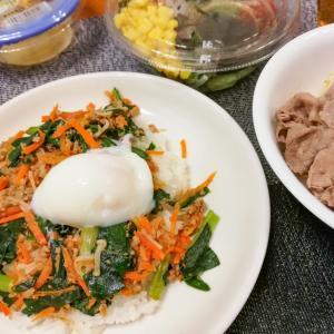 【キットオイシックス】ジューシーそぼろと野菜のビビンバ