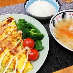 【キットオイシックス】豚ばら軟骨野菜オム焼き