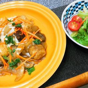 【キットオイシックス】鶏団子とお芋となすカレーチーズ焼き