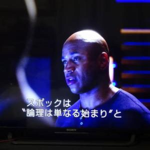 TVの中のスタートレック NCIS season 1