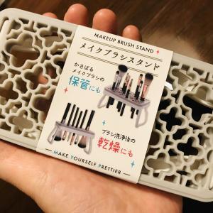 主に百円均一ショップ「セリア」のおススメ👍水彩向け画材グッズ