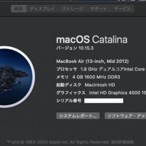 OSの64ビット化