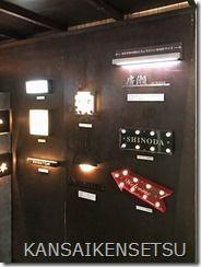 美濃クラフト LED表札
