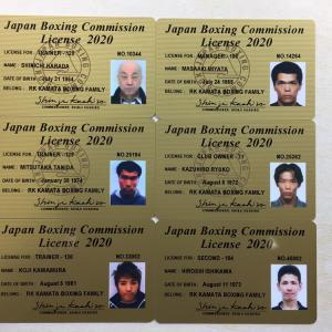 ライセンスカードは大阪から愛を込めて
