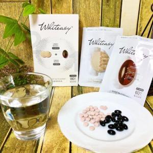 女性に必要な成分を贅沢に使用した美肌サプリ【Whiteasy L-シスチン・ビタミンE含有加工食品】を一カ月飲んでみました୧꒰*´꒳`*꒱૭✧