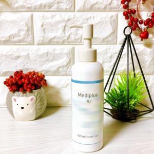 メディプラス初の薬用美白化粧品…【メディプラス ホワイトリセットゲル】を使ってみました♪