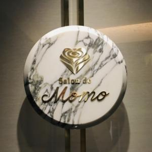 Salon de Momo(サロン ド モモ)。