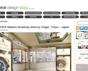 ハンガリーのデザインサイト「retail design blog」に掲載されました。