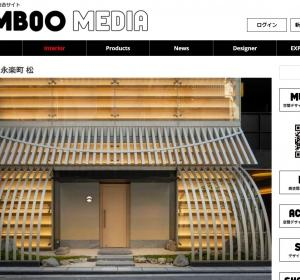 web magazine【BAMBOO MEDIA】に掲載されました。