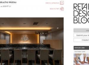海外のインテリアデザインサイトに掲載されました。