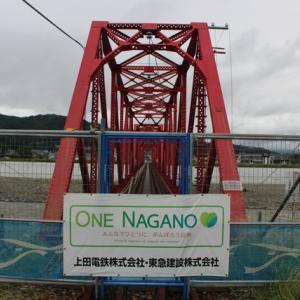 千曲川橋梁の現況