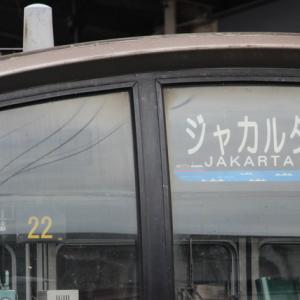 武蔵野線205系「ジャカルタ」行(M63編成)