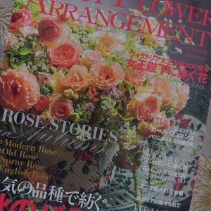『Best Flower Arrangement』発売!【フラワーアレンジメント資格神戸市】