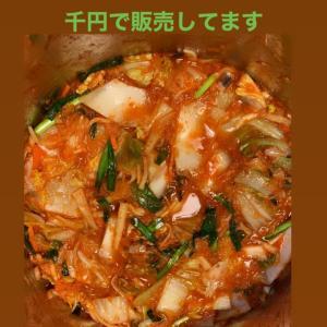 キムさんの韓国料理教室
