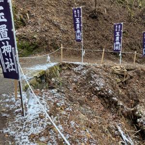 玉置⛩十津川村