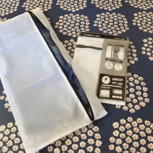 セリア ズボン用の洗濯ネットを使ってみた感想&ポチ報告。