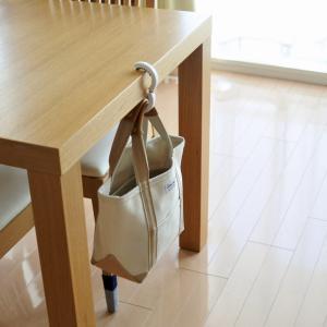 100均セリア 外出時のバッグの置き場所に困らないバッグフック。