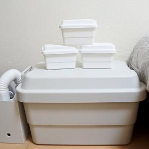 セリア新商品 無印のPP頑丈収納ボックスにそっくりなバックルBOX。