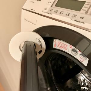 キャンドゥのドアストッパーでドラム式洗濯機のカビ予防&お買い物マラソンポチ報告。