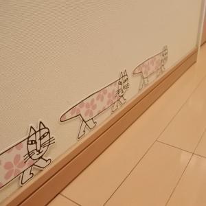 リサラーソン 桜柄マイキーを2匹玄関に追加。